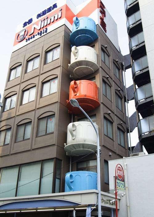 Fincan şeklinde balkon, yaratıcı reklam